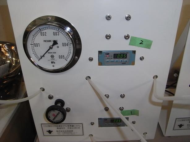 KWS-1002-3