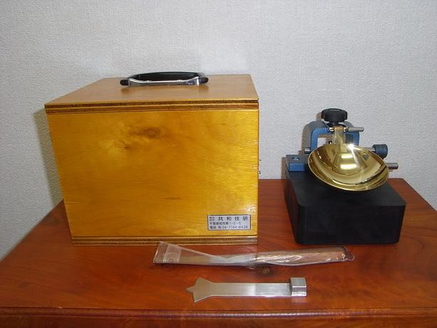 KWS-243-1
