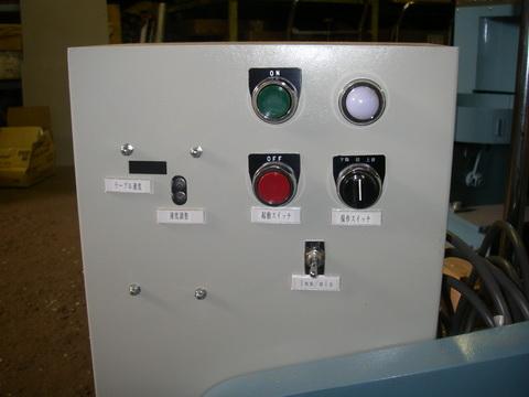 KWS-286LC-3