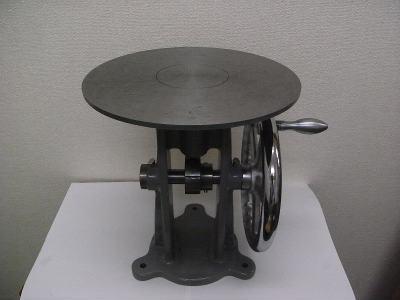 KWC-409-2
